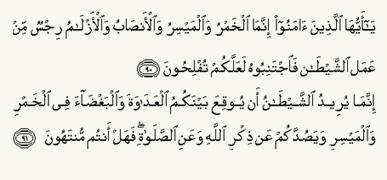 QS Al maidah 90-91